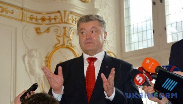 Президент об автокефалии: Нам нужно единство в условиях внешней агрессии