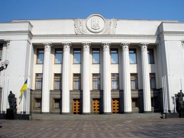 Представление на Вилкула и Колесникова передали в регламентный комитет