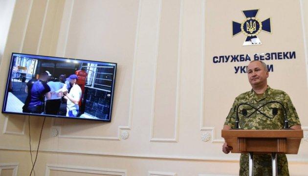 """СБУ показала задержание организатора """"убийства Бабченко"""""""