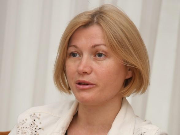 Геращенко: в Минске была жесткая дискуссия с требованием остановить эскалацию на Донбассе