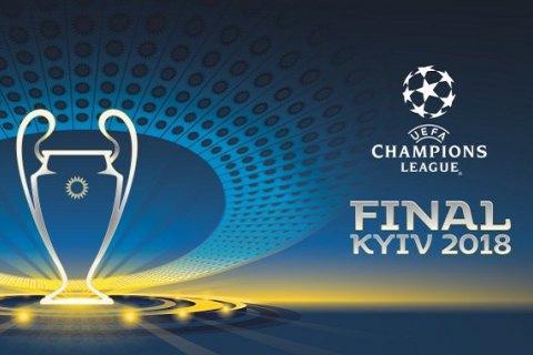 Фестиваль чемпионов: легенды футбола сыграют наКрещатике
