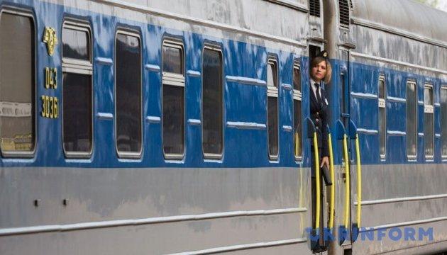 Укрзализныця хочет уменьшить количество ночных поездов