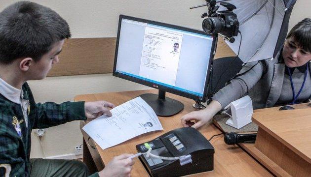 В системе оформления биометрических паспортов произошел сбой