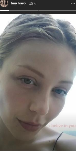 Смелый ход: Тина Кароль предстала перед фанатами без макияжа (ФОТО)