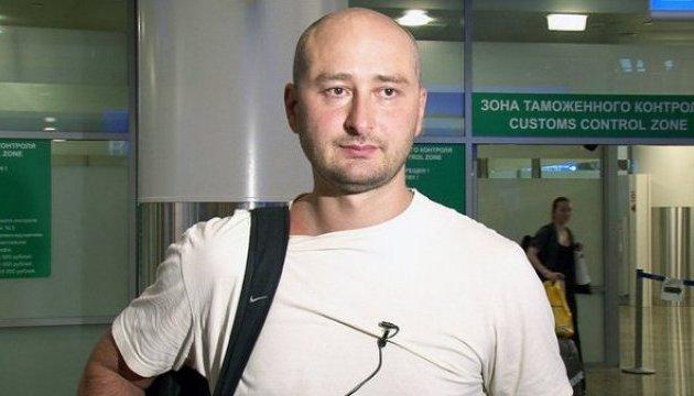 Убийство Бабченко является покушением на свободу и правду - Мининформ