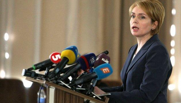 """Гриневич раскритиковала """"практику в Крыму"""" для сумских студентов"""