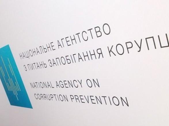 Замглавы Госрыбагентства признали виновным в админнарушении