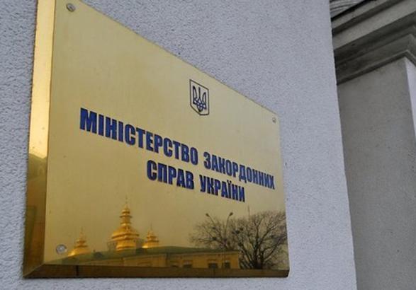 МИД о задержании рыболовецкого судна: это узурпация РФ суверенных дел Украины
