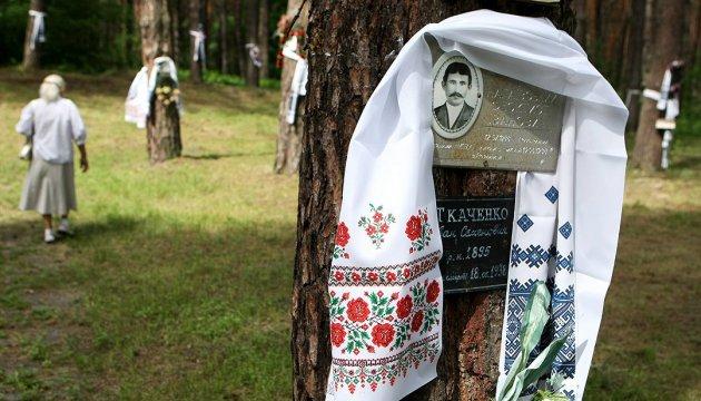 Порошенко в Быковне почтит память жертв политических репрессий