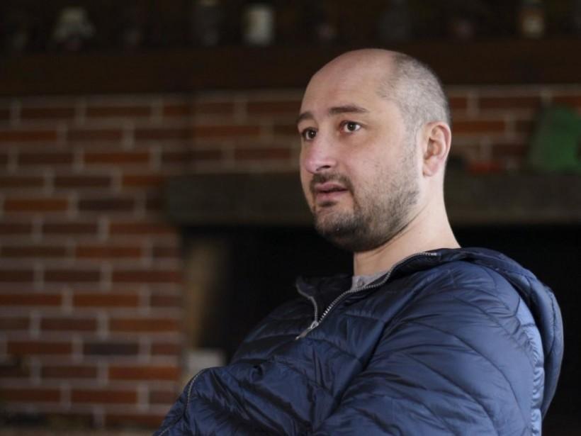 Политолог о «спецоперации» с Бабченко: правоохранители научились увиливать от расследования преступлений, сваливая вину на внешнего врага