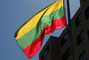 Власти Грузии переименовали Литву