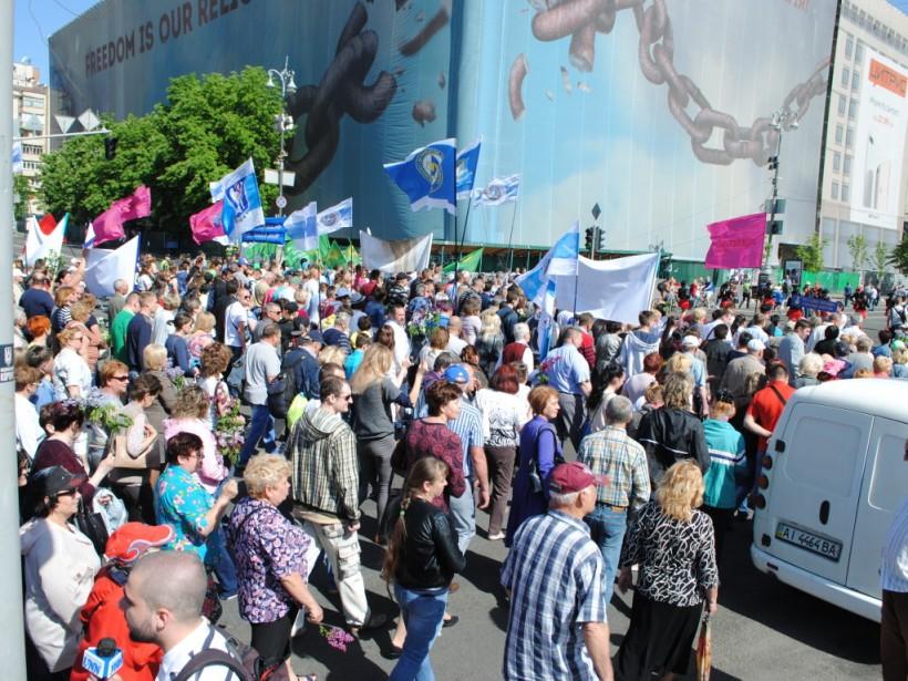 В Киеве прошел Марш трудящихся под пристальным вниманием силовиков (ФОТО, ВИДЕО)