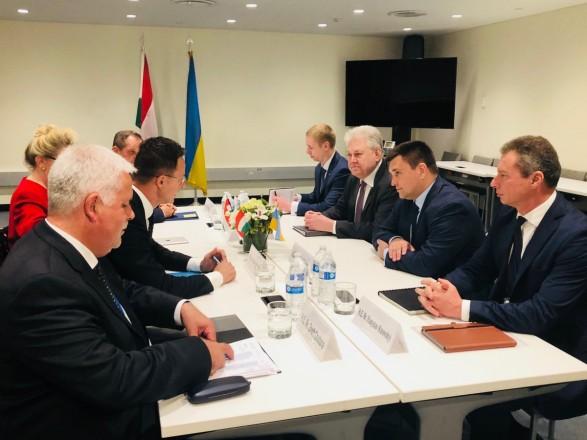 """Украина и Венгрия договорились провести консультации по закону """"Об образовании"""""""