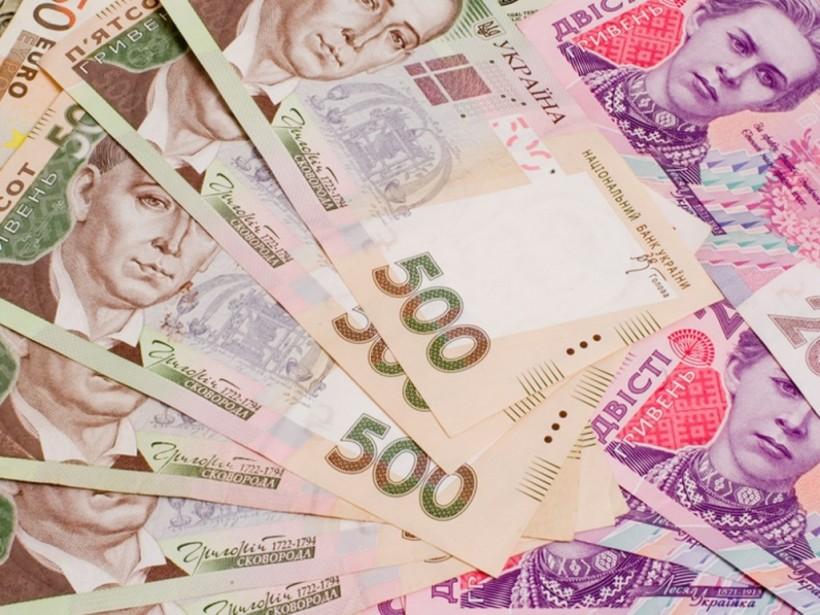 Украину признали одной из стран, чрезвычайно зависимых от финансирования