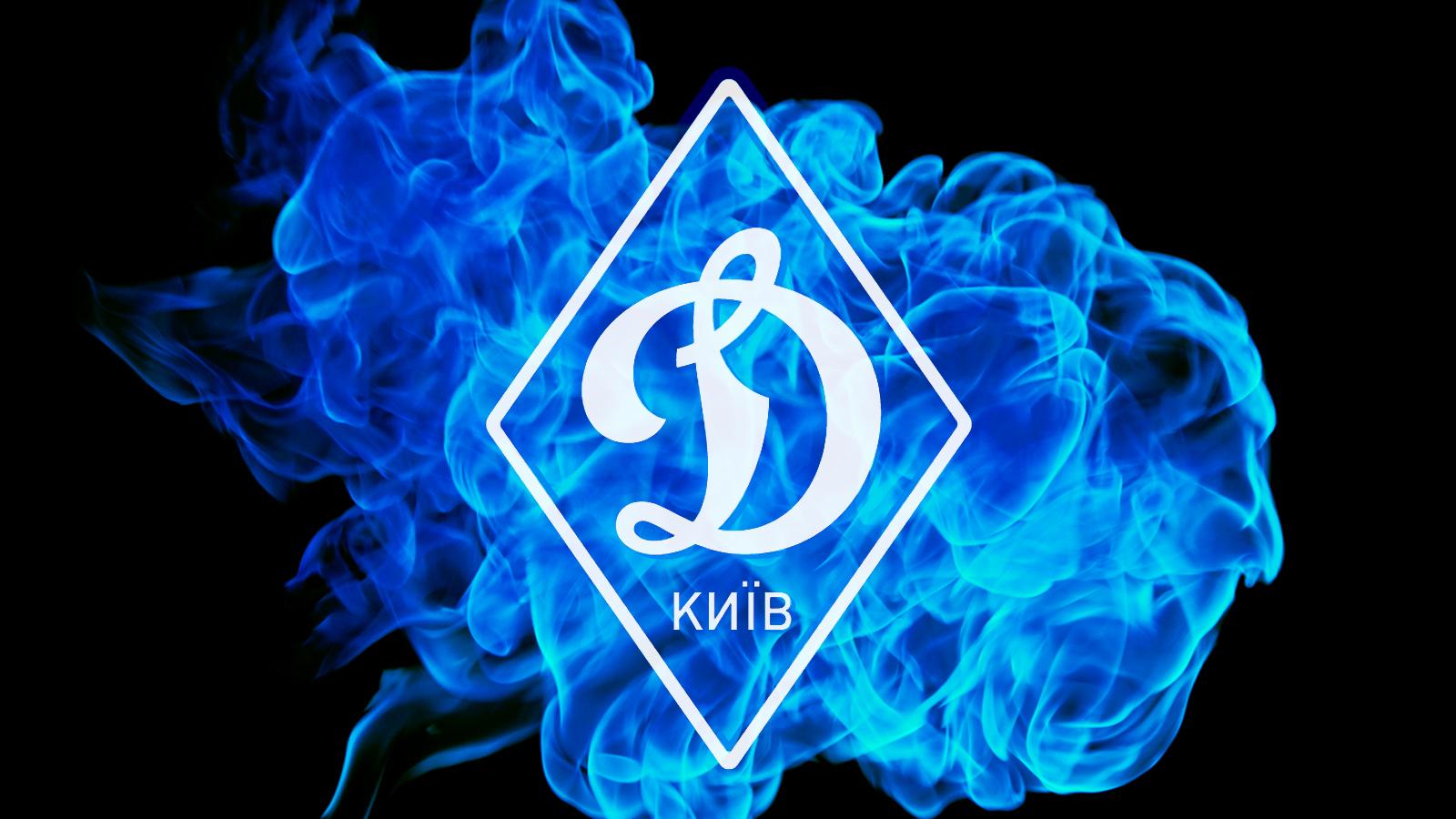 Киевское «Динамо» покидают семь футболистов