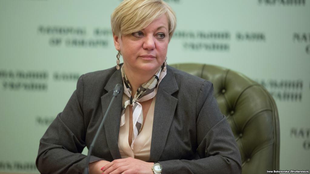 Известна информация о доходах Гонтаревой, но проверка декларации не исключена