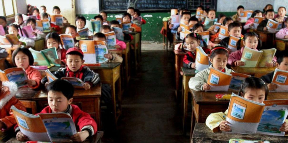 В Китае нашли способ слежки за шебутными учениками