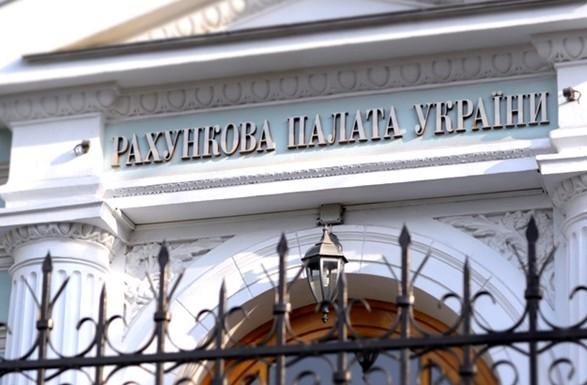 "Счетная палата проверит ряд предприятий Укроборонпрома, среди которых ""Маяк"""