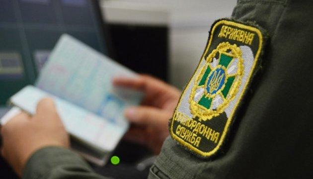 Украинцам разъяснили новые правила пересечения границы с детьми