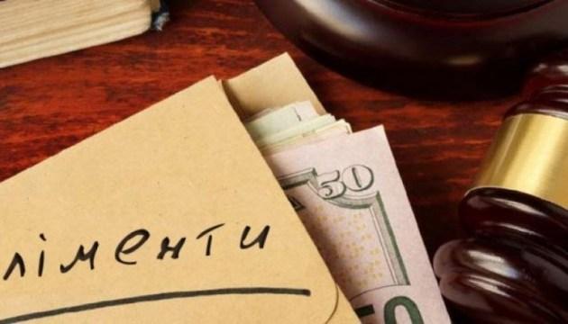 Новый закон об алиментах: как повысили их размер и чего ждать неплательщикам