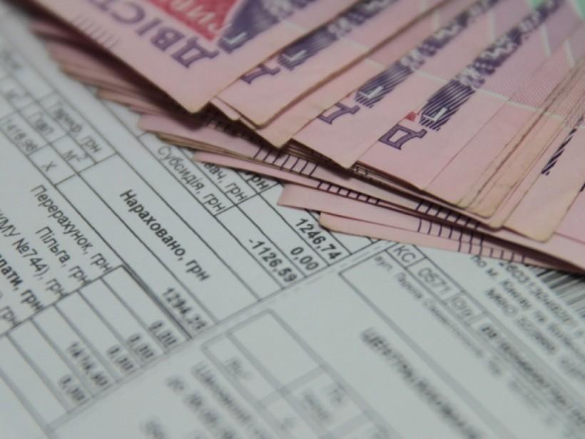 Как выжить: тарифы будут повышаться, а число субсидиантов сокращаться