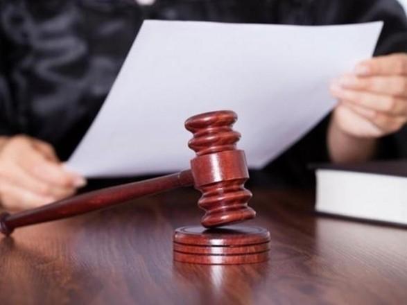 Суд отказал адвокатам Савченко в отводе судьи