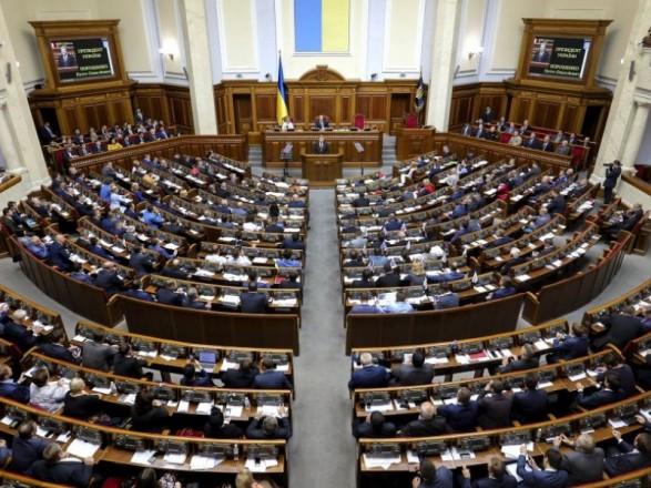 """Раде предлагают увеличить штрафы за """"дискриминационную"""" рекламу"""