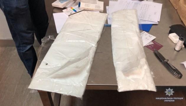 Разоблачили международную группу наркоторговцев, изъяли наркотики на 30 миллионов