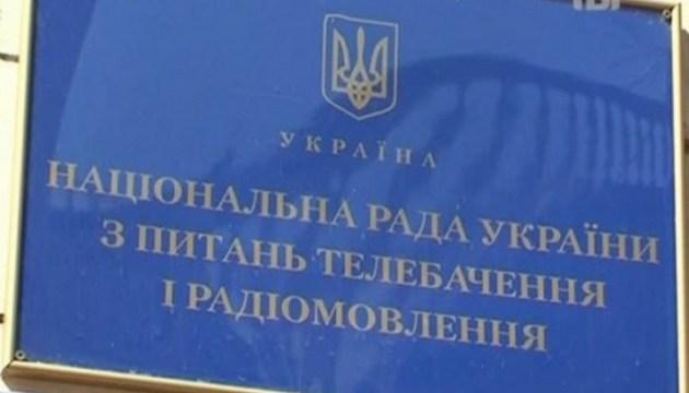 """Нацсовет отказала в лицензии телеканалам """"Винтаж ТВ"""" и """"Business"""""""