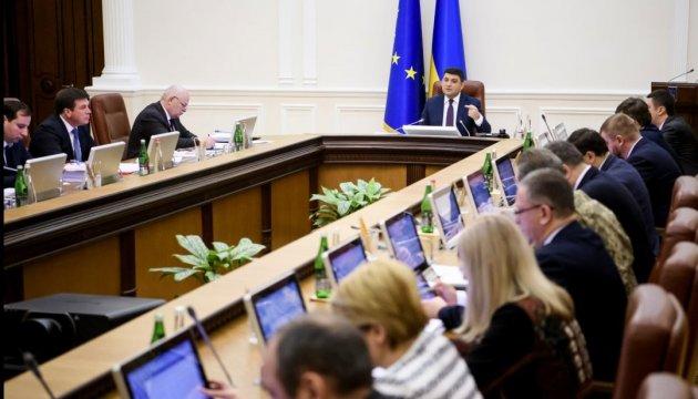 Правительство определило порядок создания и ликвидации научных учреждений