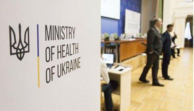 В Украине ввели принцип приоритетности сохранения здоровья населения
