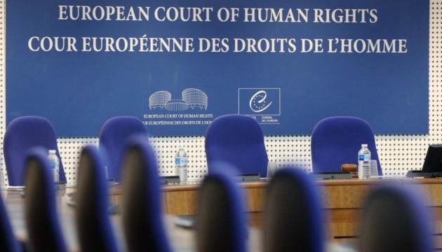 Украина готовит иск в ЕСПЧ против России по политзаключенным