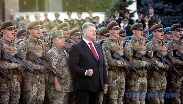 Подготовка к праздничному параду идет полным ходом - Порошенко