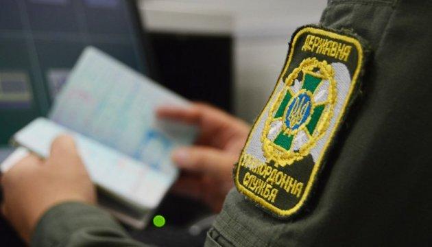 Пограничники обнаружили почти полтысячи граждан с поддельными документами