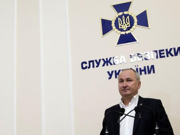 Служба безопасности Украины выявила в своих рядах вражеского агента