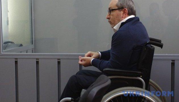Суд закрыл дело Кернеса