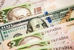 НБУ на 21 августа усилил курс гривны до 27,70 грн/доллар