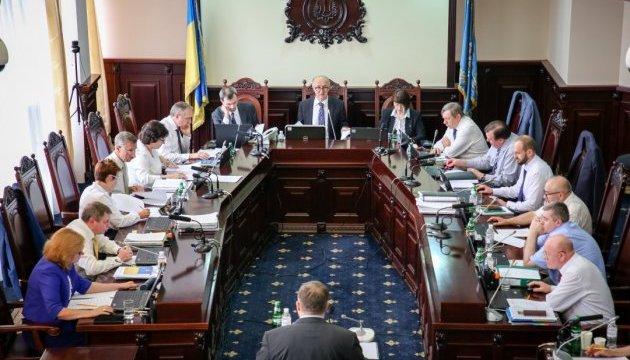 ВККС объявила конкурс в Высшый антикоррупционный суд