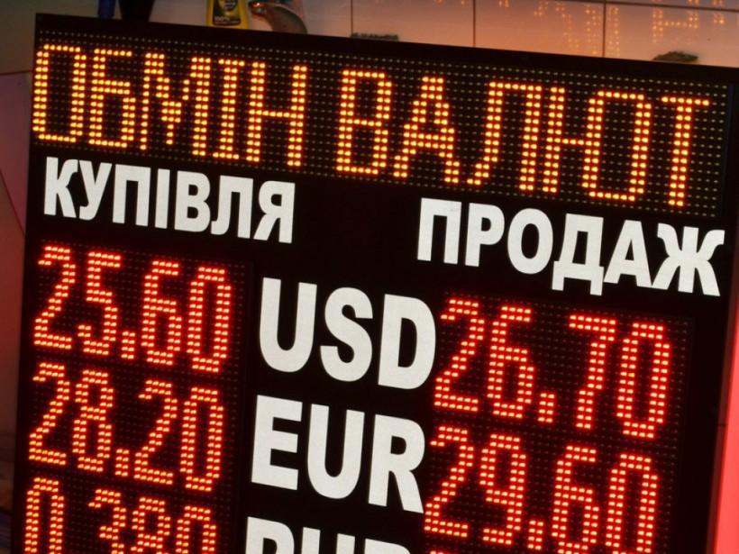 Киевлянин обманул клиента на 200 тысяч долларов и исчез (ВИДЕО)