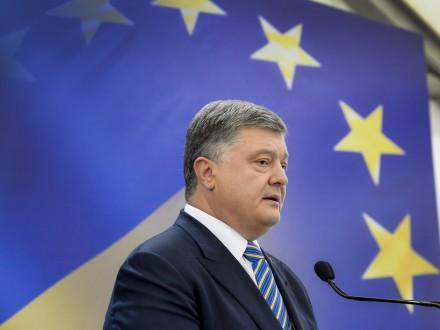 """Порошенко: без """"евроатлантической"""" Украины нельзя говорить о безопасности в Европе"""