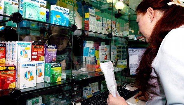 Когда лекарства вредят здоровью, их, наконец, разрешили запрещать