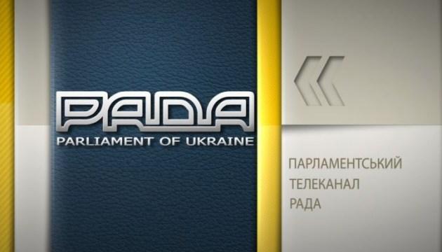 """Телеканал """"Рада"""" с 1 сентября начинает круглосуточное вещание в """"цифре"""""""