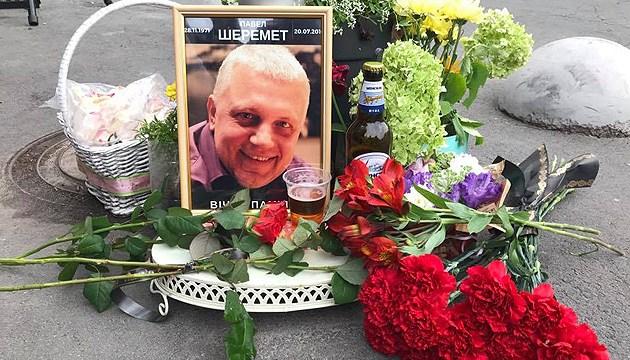 """Луценко заявил, что в деле об убийстве Шеремета появилась """"ниточка"""""""