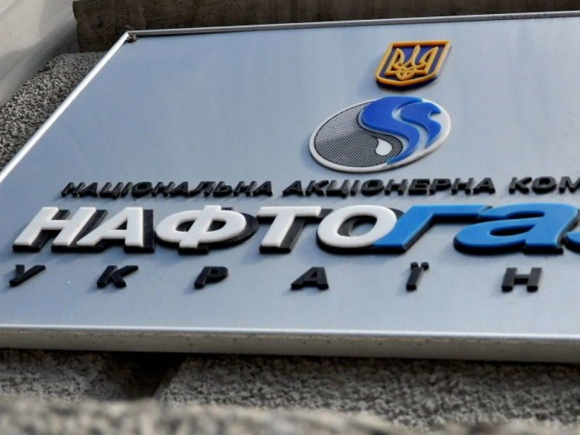 «Нафтогаз» будет считать стоимость транзита газа по европейским правилам