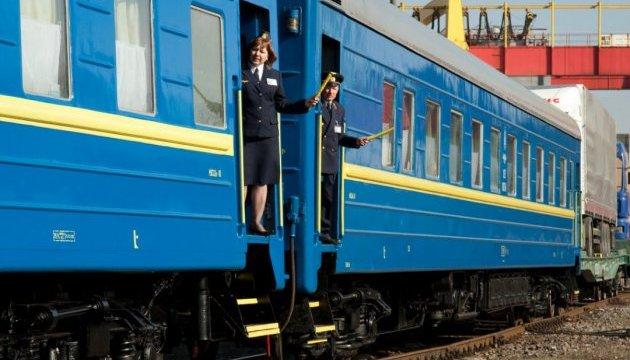 Компенсация пассажирам за ненадлежащие условия проезда не предусмотрена - УЗ