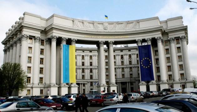 Украина открыла визовый центр в Зимбабве