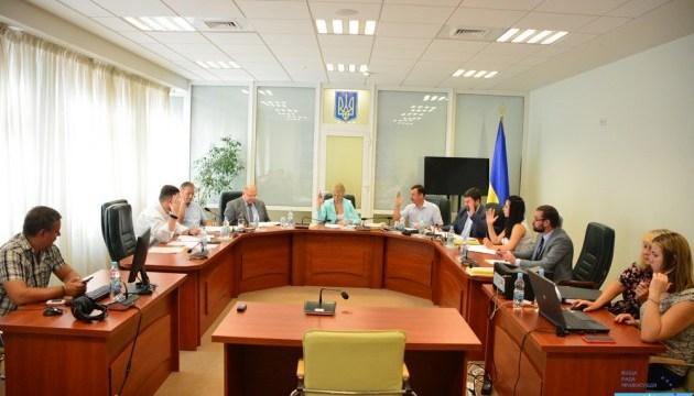 Комиссия по вопросам высшего корпуса госслужбы в системе правосудия переизбрала главу