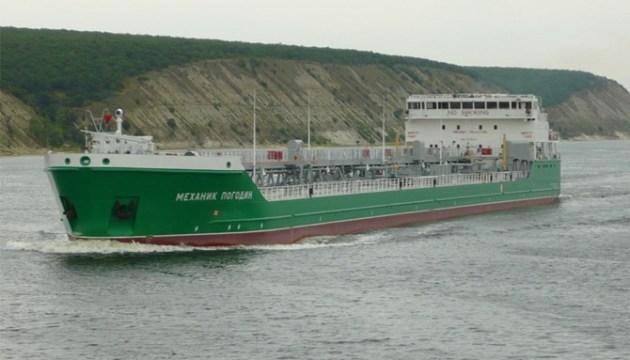 Задержанное в Херсоне судно РФ перевозило нефтепродукты - представитель Порошенко