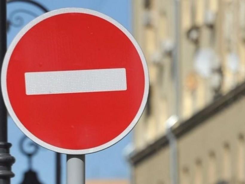 Обнародован список улиц, по которым ограничат движения из-за подготовки ко Дню Независимоси