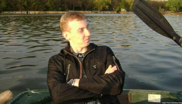ОБСЕ призывает немедленно освободить украинского блогера Асеева
